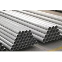 Buy cheap Welded Austenitic Stainless Steel Tube Astm A688 For Tubular Feed Water Heaters from wholesalers