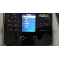 Buy cheap TCP/IP Free Software F710 Biometric Face ID Time Attendance Access Control from wholesalers