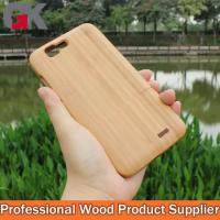 Buy cheap Bamboo Mobile Phone Cases For Huawei G7 from wholesalers
