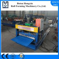 Buy cheap Roofing Sheet Metal Roll Forming Machines 10 - 12m / Min Work Speed from wholesalers