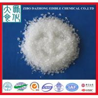 Buy cheap Aluminium sulphate/Al sulphate/alum AL2(SO4)3 from wholesalers