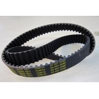 Buy cheap Rubber timing Belt Rubber Synchronous Belt product