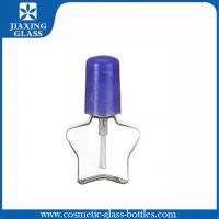 Buy cheap 10ml Clear Nail Polish Remover Bottle With Flip Off Cap Eco - Friendly from wholesalers