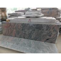 Buy cheap Muticolor Granite Stone For Flooring, Steps, Wall &Outdoor Usage from wholesalers