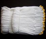 Buy cheap Bleach cotton knitted working gloves safety gloves from wholesalers