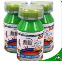 Buy cheap Green Bottle Version Natural Beauty Slim Herbal Soft Gel / slimming capsules from wholesalers