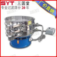 Buy cheap Soy Milk Vibrating Shaker from wholesalers