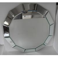 Buy cheap Round Grey Decorative Framed Mirror , Modern Art Mirror For Hotel / Salon from wholesalers