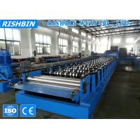 Buy cheap 235 Mpa Color Steel Wall Panel Metal Roll Forming Machine with Chain Transmission product