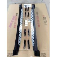 Buy cheap Metal Extra Wide Fixed Custom Running Boards Matte Black 32cm Width from wholesalers