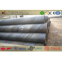 Buy cheap ASME B36.10 Spirally Welded Steel Pipes Hot Rolled 3-12m High Quality from wholesalers