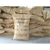 Buy cheap Chemical Barite Powder from wholesalers