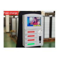 Buy cheap Quick Charge Wifi Fingerprint Cell Phone Charging Stations Lockers Kiosks with PIN code from wholesalers