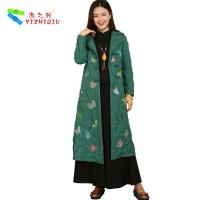 Buy cheap Women Long Padded Embroidered Winter Coats Traditional Style With Single Breasted from wholesalers