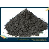 Buy cheap Welding Electrode Materials Ferro Manganese Metal Alloy Powder 78%-87% Mn product
