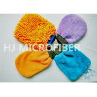 Buy cheap Rapid Absorption Microfiber Wash Mitt Blue With Mesh Cloth Inside 8 x 10 from wholesalers