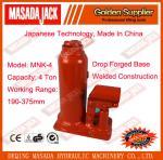 Buy cheap 4 Ton Welding Bottle Jack,Hydraulic Jack, Car Jack, Lifting Tools, MNK-4 from wholesalers