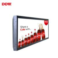 Buy cheap 700 Nits 23.1'' Transparent LCD Screen Stretched Digital Monitor Display For Elevator product