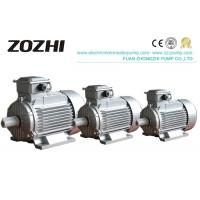 Buy cheap 3000rpm 1500rpm 3 Phase Asynchronous Motor , Capacitor Start Run Motor 2hp 3hp 4hp from wholesalers