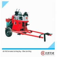 Buy cheap GY-50-1 Portable Drilling Rig from wholesalers