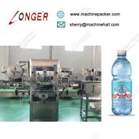 Buy cheap Newest low Price Full Automatic Shrink Sleeve Label Machine Price,Labeling Machine Price For Sale from wholesalers