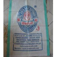 Buy cheap printed pp woven sack in good quality for multi-use 2012 hot from wholesalers