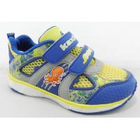 Buy cheap Fashion UK Summer Spike Running Shoes , Anti-slip Children Outdoor Sports Shoes from wholesalers