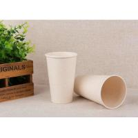 Buy cheap Biodegradable PLA sugarcane pulp fiber bagasse take away Paper Cup coffee cup from wholesalers