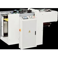 Buy cheap Book Calendar Paper Hole Punching Machine , Heavy Duty Paper Punching Machine from wholesalers