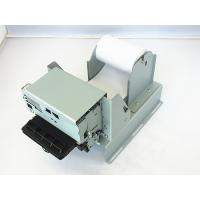 Buy cheap Vending machine kiosk thermal 58mm receipt printer for parking system from wholesalers