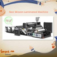 Buy cheap Non Woven Fabric Laminating Machine from wholesalers