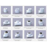 Buy cheap PPR Fitting from wholesalers