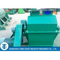 Buy cheap Soda Nitrate Fertilizer Grinding Machine 380*320mm Inlet Size BV / SGS / ISO Certificated from wholesalers