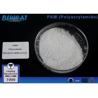 Buy cheap what is polyacrylamide? PAM Organic Polymer for municipal waste primary sludge, SAS and digested sludge product