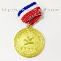 Buy cheap Antique silver blank engraved swimming medals, ready mold, antique silver swimming medals from wholesalers