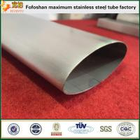 Buy cheap Guangdong Manufacturers Provide Oblong Tube Stainless Steel Special Tube/Pipe product