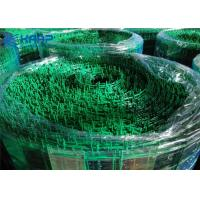 Buy cheap Stable Steel Mesh Fencing Stong Firm Structure High Accuracy With Solid Solder Joint from wholesalers