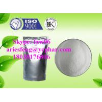 Buy cheap Progesterone Progesteronal Hormones Steroid Powder Pharmaceutical Intermediate P4 from wholesalers
