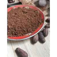 Buy cheap FIRST 10-14% Brown Alkalized Cocoa Powder HALAL Characteristic Cocoa Flavour product