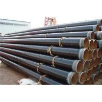 Carbon SAW weld pipe API 5L,ASTM A672 CC60,8615100375993