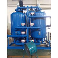 Buy cheap Chenrui Air Separator Generator Spare Parts PSA Nitrogen Equipment N2 Carbon from wholesalers
