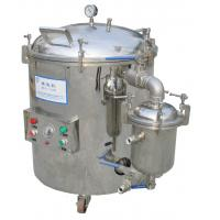 Buy cheap Three Paper Chicken Nuggets Processing Line ,  Edible Oil Filter Machine from wholesalers
