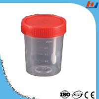 Buy cheap Specimen transport container with cap from wholesalers