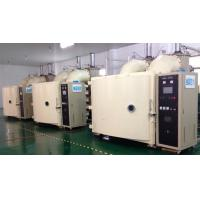 Buy cheap Vacuum Sealing Machine for VIP from wholesalers