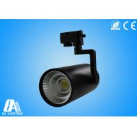 Buy cheap D100*200mm Commercial COB 20W adjustable LED Track Lamp With CCT 2800-6500K For Gallery from wholesalers
