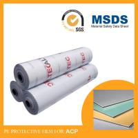 Buy cheap Removable Black & White Paint Guard Film , Plastic Film Protection For Cars from wholesalers