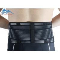 Buy cheap Pain Relief Lower Back Pain Support Brace Double Velcro Straps For Men / Women from wholesalers