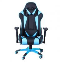 Buy cheap gaming chair/computer game chair/international cafe chairs from wholesalers