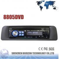 Buy cheap Portable DVD Player for Car, Car DVD Player --- (8805DVD) from wholesalers