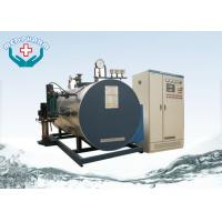 Buy cheap Fully Automatic Industrial Steam Boiler High Efficiency With PLC Control from wholesalers